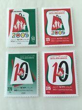 UAE MNH Dubai Shopping Festival Stamps 2005