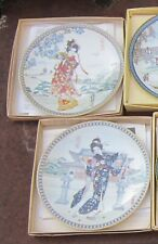 "2 Japanese Plates Collector 8.5"" From late 1980's Coa'S"