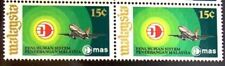 1973 MINT -MC53 SETTING UP OF MALAYSIA AIRLINES SYSTEM