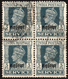 INDIA GWALIOR 1940 KGVII HINDI SERVCE USED BLOCK-4 SC#08/O52 SLATE 3P WMK 1-STAR