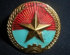 Nlf - Pith Helmet Badge - Viet Cong - 1964 - 1972 Issue - Vietnam War - Vc South
