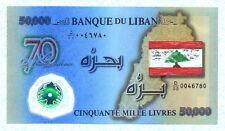 LEBANON 50000 Livres 2013 NEW UNC Polimer plastic