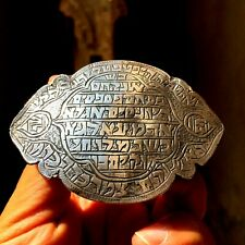 Antique Silver Talisman Jewish Persian Judaica Kaballa pendant Amulet 🧿 Zohar