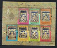 China Macau 2017 唐卡 Thangka – Seven Buddhas of the Past  stamps S/S