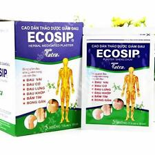 1 Pack/5pcs Patches Ecosip-Sheng Chun Tang Herbal Patch Musle Back Pain Reliefし