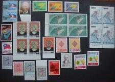 Taiwan(Republic of China) 1960s/70s Mnh mint selection incl. blocks