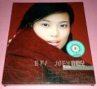 JOEY YUNG 容祖儿 RONG ZU ER  :  EP / JOEY 容祖儿   特别版( 1999)  CD + VCD