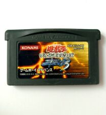 Yu gi oh Duel Monsters Expert 3 (JAP) Nintendo Gameboy Advance,GBA SP,DS/DS Lite