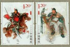 China 2011-23 God of Guan Di Legends Stamps 關帝
