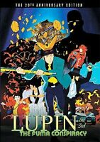 Lupin the 3rd: The Fuma Conspiracy Anime DVD OOP Out of Print