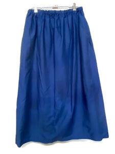 Blue Amish Skirt Skirt Elastic Waist Pennsylvania Amish Mennonite Halloween