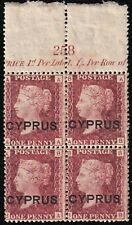 CYPRUS VICTORIA 1880 SG 2 PLATE 216 TOP MARG BLOCK OF 4 WITH CONTROL NO 258 MINT