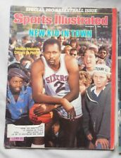 1982 Sports Illustrated Moses Malone Philadelphia 76ers