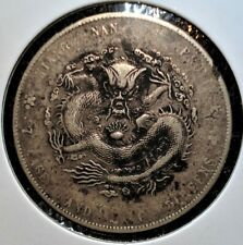 1904 Kiangnan Province, China Silver Dollar Coin, Mint Error MM, in Large Holder