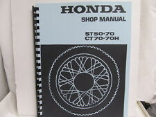 HONDA ST50, CT70 Thru CT70HK1 Shop Manual w/K4 thru 1982 Addendums
