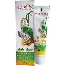 5 X Ayurveda Patanjali Boro Safe Antiseptic Cream 50 gm Free Shipping