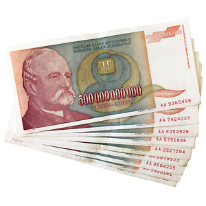 Yugoslavia 500 Billion Dinara Banknote Hyperinflation Currency