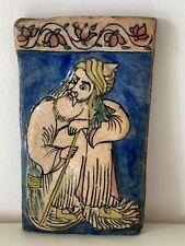 Antique Persian Qajar Ceramic Tile