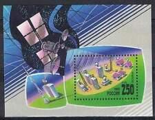 Rusland 1993 postfris MNH Blok 4 - Nieuws Satelieten