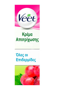 Veet Waxing Cream with Grapeseed  All Skin Types 100ml