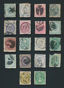 JAPAN STAMPS 1876-1890 KOBANS CANCEL INTEREST INC TSU BOTA, HAKODATE ENGLISH CDS