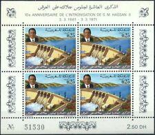 1971 MAROC BLOC N°7** Bf Couronnement d'Hassan II, 1971 MOROCCO MNH