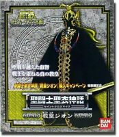 Saint Seiya Myth Cloth Aries Sion Grand Pope Action Figure TOEI Bandai NEW