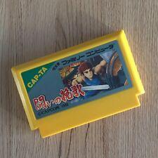 Trojan Famicom NES en Loose Nintendo Capcom