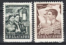 Bulgaria - 1951 Union congress - Mi. 805-06 MNH