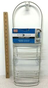 NWT Inter Design Shower Caddy W/Towel Bar - Rust Proof Coating & Suction Cups(M)