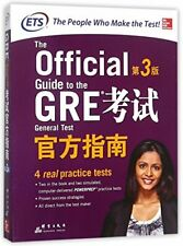 The Official Guide to the Gre General Test (3rd Editi... by Educational Testing