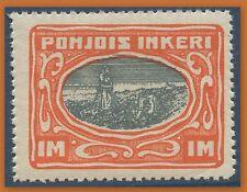 INGRIE (Finlande/Russie) 1920 N°12 neuf**, Cote : 44€20, Inkeri (Finland/Russia)