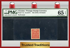 TT PK 11a 1918 UKRAINE 50 SHAHIV SCOTT 71 PMG 65 EPQ GEM POP ONE FINEST KNOWN!