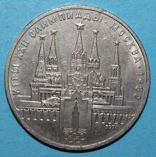 USSR - 1 Soviet Ruble,Rouble, Rubel, Rublo- 1978 - Moscow 1980 Olympic - Kremlin