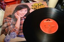 Feng Fei Fei (鳳飛飛) original 1979 Singapore  雁兒在林梢 vinyl lp
