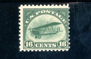 USAstamps Unused FVF US 1918 Airmail Jenny Scott C2 OG MNH