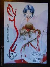 MIYU VAMPIRE PRINCESS Nº3 - NARUMI KAKINOUCHI, TOSHIKI HIRANO - MANGALINE EDICIO