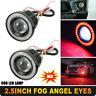 "Red 2.5"" Inch COB LED Car Fog Light Projector Angel Eyes Halo Ring DRL Lamp Bulb"