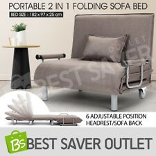 2 In 1 Portable Folding Sofa Bed Mattress Adjustable Headrest Camping Bed Taupe