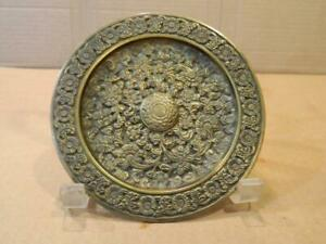 """Persian Copper Hand Hammered 5 1/2"""" Tray Dense Floral Relief Antique"""