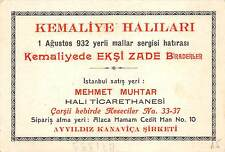 More details for b71999 kemaliye halilari kemaliye turk hali sirketi istanbul turkey