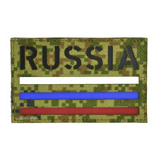 """Call Sign Patch """"RUSSIA"""" Field Tactical Patch Army Morale EMR Digital Flora"""