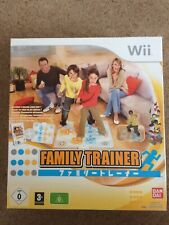 Wii Family Trainer/Game - Activity Mat + Game