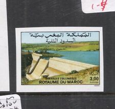 Morocco SC 697 Imperf Single MNH (1die)