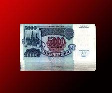 Russian USSR  5000 RUBLES 1992 50 pcs