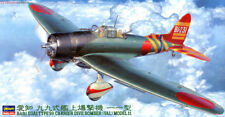 Hasegawa 1/48 Aichi D3A1 Type 99 'Val' Dive Bomber Japanese Navy Kit #09055 Mint