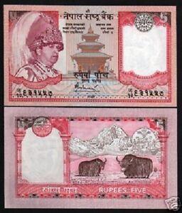 NEPAL 5 RUPEES P-53 2005 x 100 Pcs Lot Bundle EVEREST W/O HM GOVT TEXT UNC NOTE
