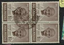 India SG 305 block of four Gandhi VFU (6eas)