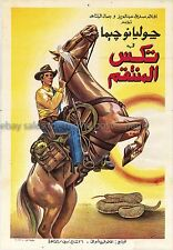 Tex and the Lord of the Deep 1985 Egyptian one-sheet Movie Poster Gemma