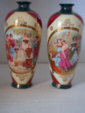 Pr (2) Antique Royal Vienna Gold Raised HP Figural Dancing Roman Ladies Bud Vase